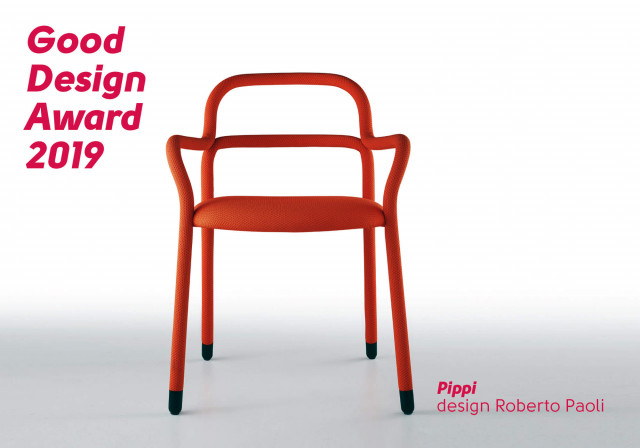 The Pippi collection awarded with the Good Design Award 2019